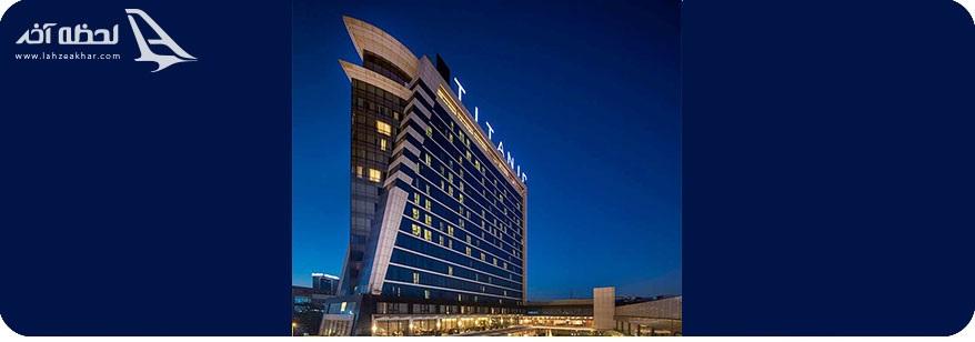 معرفی هتل ریدل استانبول