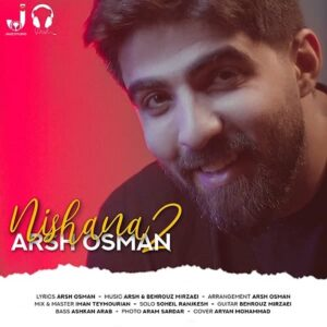 آرش عثمان نیشانه 2