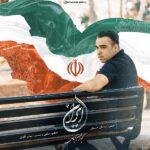 کیوان کیانی ایران