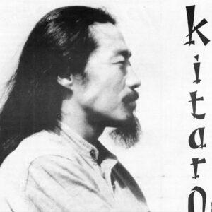 کیتارو Koi