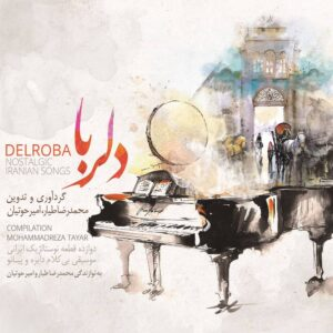 دانلود آلبوم محمدرضا طیار دلربا