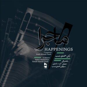 دانلود آلبوم آرش احمدی نسب ماجرا