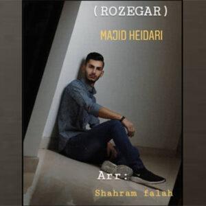 مجید حیدری روزگار