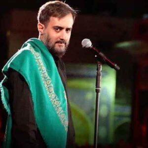 دانلود مداحی تو با همه فرق داری محمدحسین پویانفر