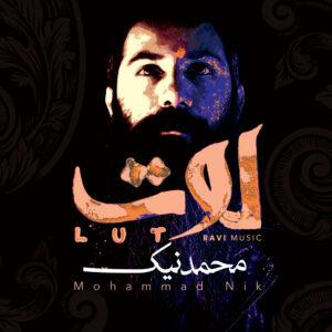 دانلود آلبوم محمد نیک لوت