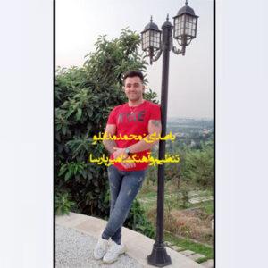 محمد مدانلو سد خانم جان