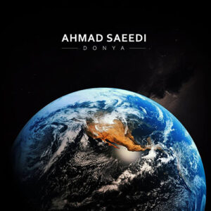 احمد سعیدی دنیا