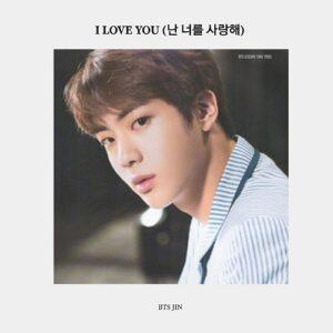 کیم سوک جین I Love You