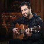 حمید حسام رگ خواب