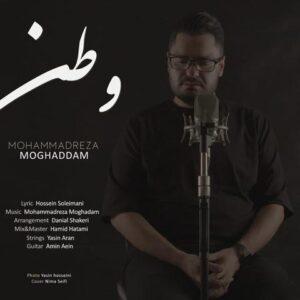 محمدرضا مقدم وطن