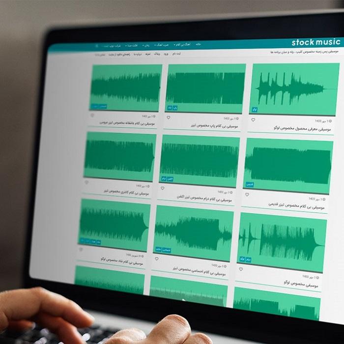 4 سایت برتر دانلود آهنگ بی کلام برای کلیپ در سال 2021